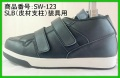サスウォーク メンズサイズ 装具用カバーシューズ 【SW-123/SLB装具】/両足購入