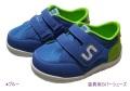 サスウォーク品番:SW-303 [SLB装具用]/両足でお求め頂けます。