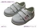 サスウォーク品番:SW-302 [SHB装具用]/片足でお求め頂けます。