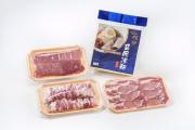 焼肉・冷麺セットパッケージ