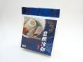 冷麺パッケージ_1