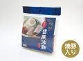 冷麺パッケージ_2