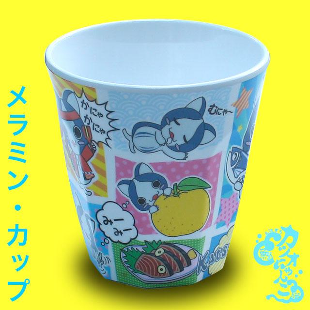 高知ご当地キャラねこ・カツオにゃんこ(鰹猫)・メラミンカップ