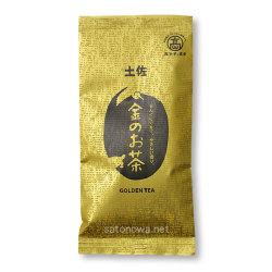 土佐「金のお茶」・すぐ飲める・やさしい香りの煎茶