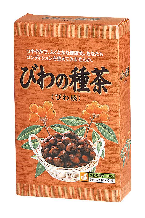 枇杷の種茶32P