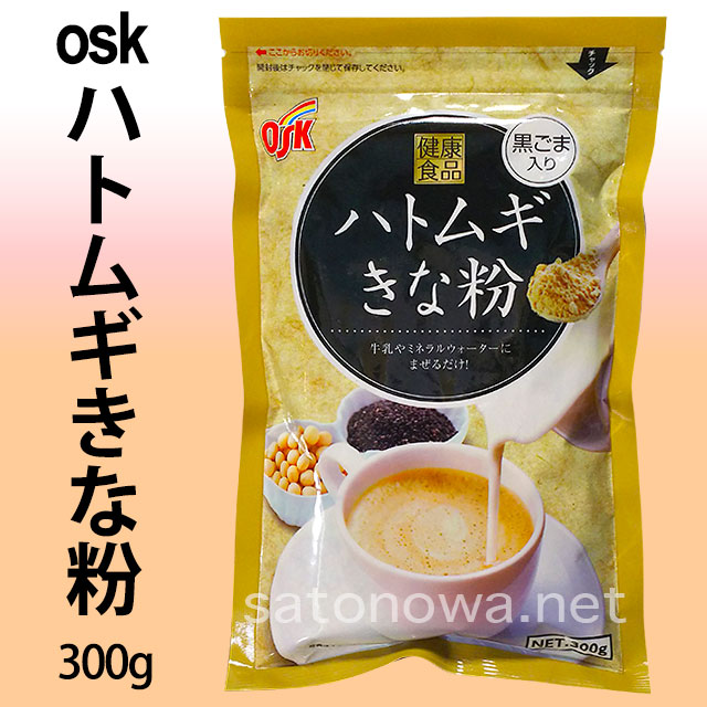 黒ごま入りハトムギきな粉(健康食品)・300g
