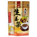 土佐の生姜茶(しょうが茶)