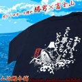 土佐鰹(かつお)×富士山・バックプリントTシャツ(S・M・L・XLサイズ)