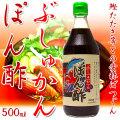 ぶしゅかん・ぽん酢・500ml(南国高知のブシュカンで作ったポン酢)