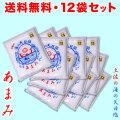 【送料無料】天味海(あまみ)土佐の海の天日塩・お買得500g×12袋セット