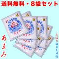 【送料無料】天味海(あまみ)土佐の海の天日塩・お買得500g×8袋セット(完全天日塩)