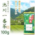 【土佐茶】高知の池川茶・農薬不使用・一番茶緑茶(煎茶)100g