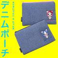 カツオにゃんこ&カツオにゃんみ・刺繍(ししゅう)・デニムポーチ・1枚(15.5cm×22.5cm)