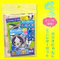 高知ご当地キャラねこ・カツオにゃんこ(鰹猫)・ミニレターセット・Bタイプ(冒険)