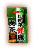 杜仲葉健康麦茶