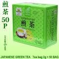 OSKニューファミリー煎茶50袋(2g×50P)・日本産緑茶・国産茶葉100%ティーバッグ・Japanese Green Tea