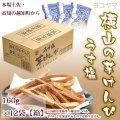 横山食品の芋けんぴ・うす塩・160g×12袋セット(箱)