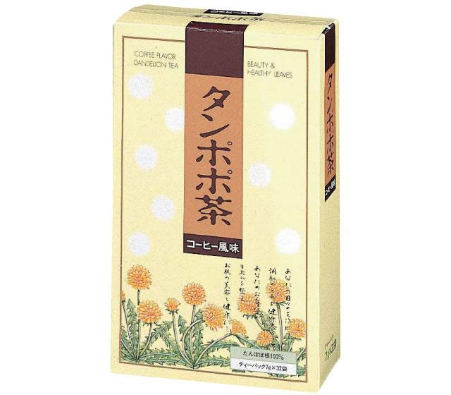 タンポポ茶 コーヒー風味