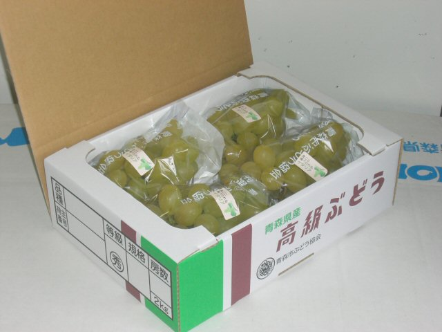 欧州系大粒ぶどうの高級種 イタリア (2kg箱詰)