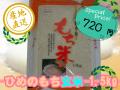 ひめのもち 玄米1.5kg (平成29年産)