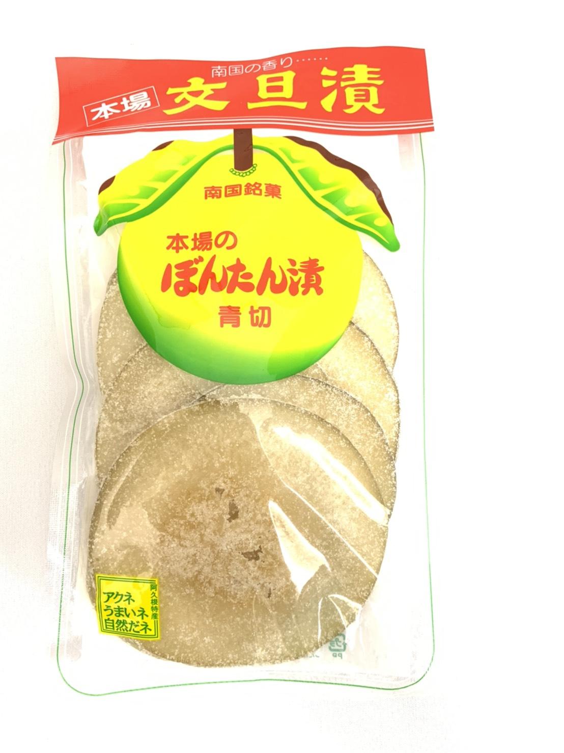 泰平食品 ぼんたん漬青切(200g)