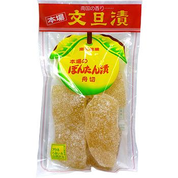 泰平食品 ぼんたん漬(舟切) 220g