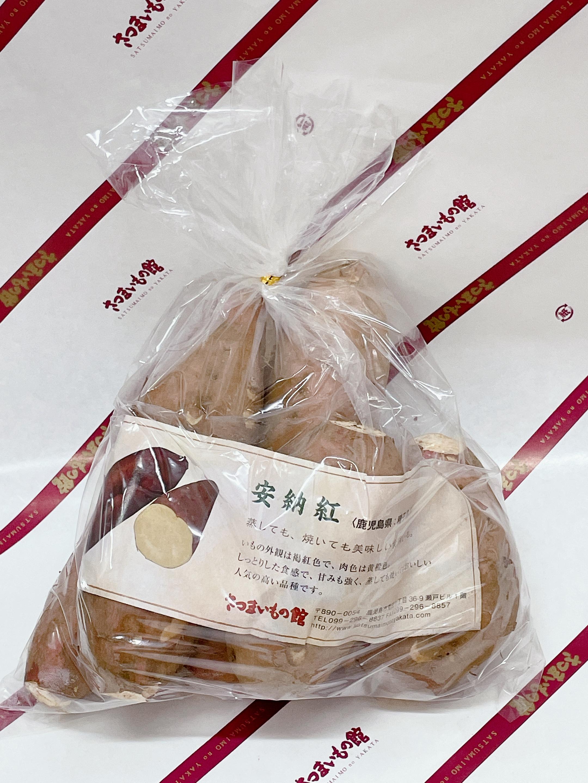 鹿児島県種子島産 安納紅 (1kg袋入)