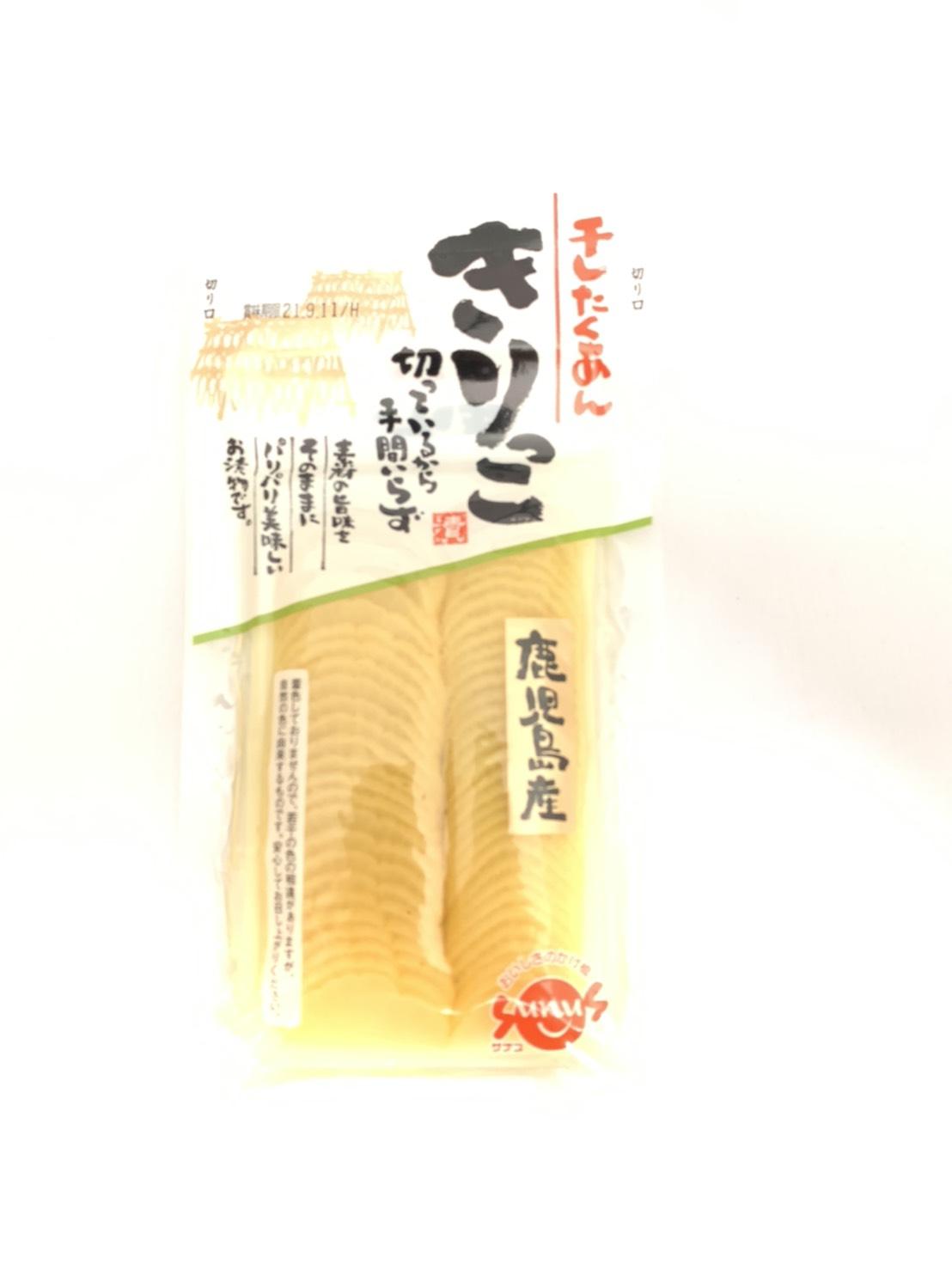 きりっこ(80g)