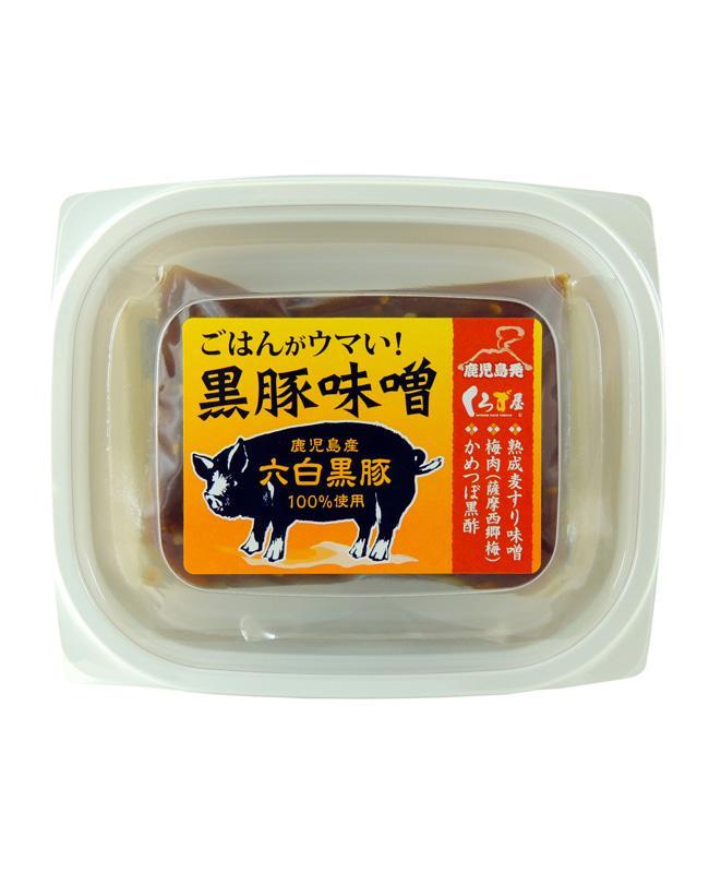 ごはんがウマい!黒豚味噌(120g)