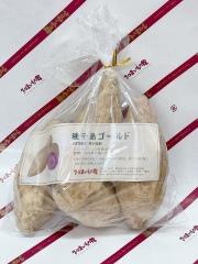鹿児島県種子島産 種子島ゴールド (1kg袋入)