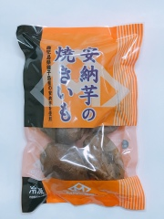 冷凍焼き芋  「安納紅」(500g)【クール便・冷凍】