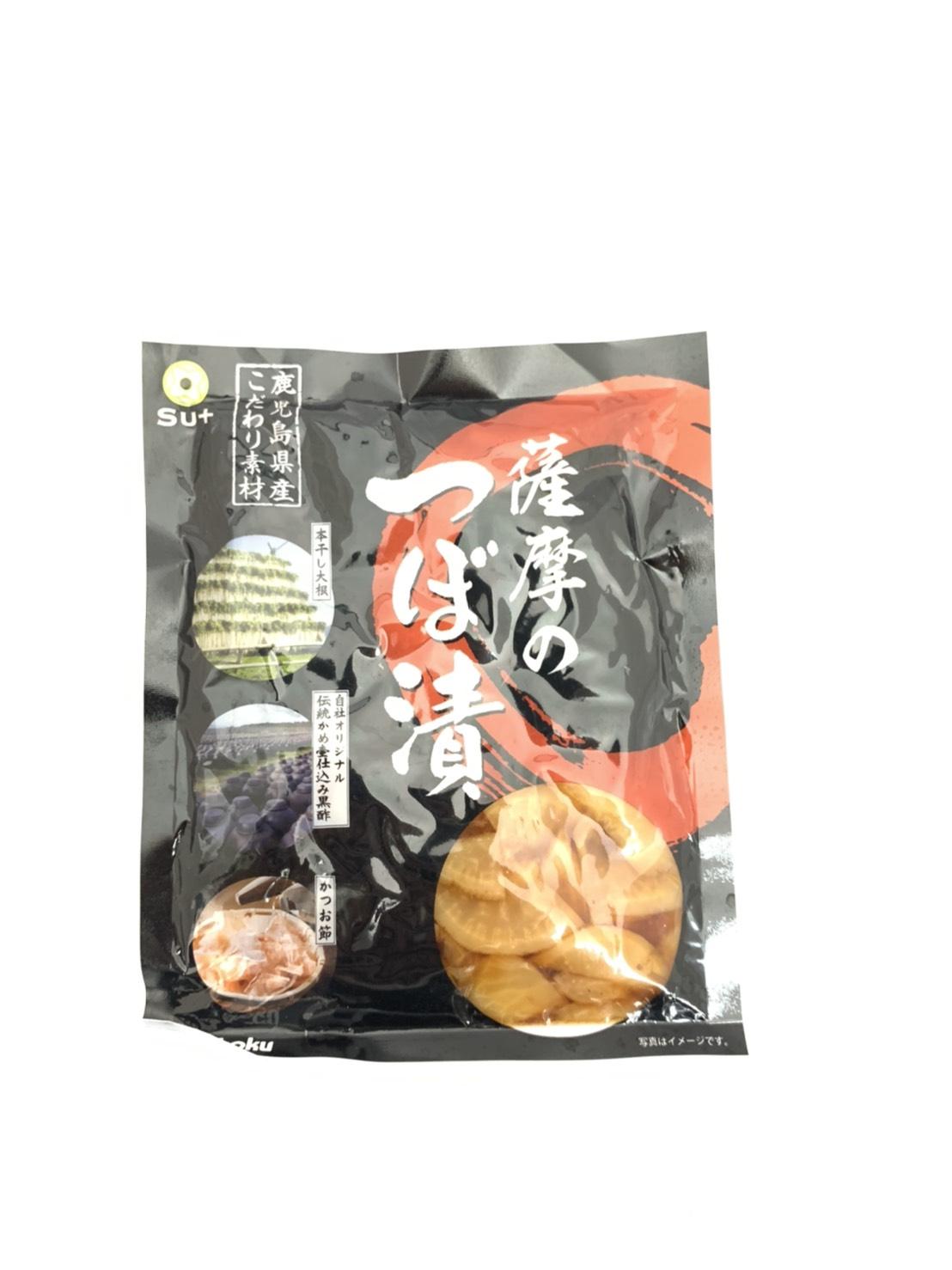 薩摩のつぼ漬(120g)