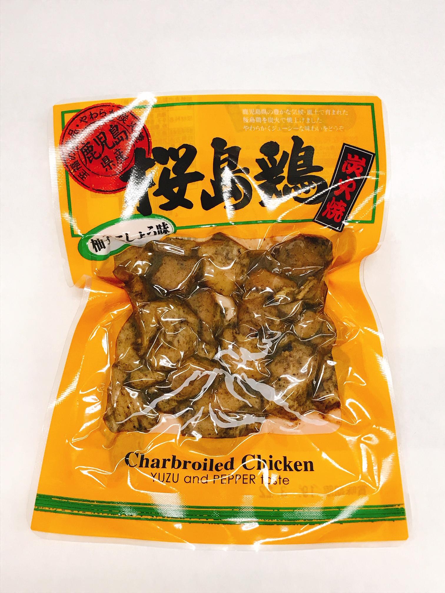 桜島鶏炭火焼(柚子こしょう味) 100g