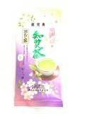 知覧茶 おく一番(100g)