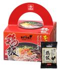 フリーズドライ奄美伝承鶏飯 (5袋入)