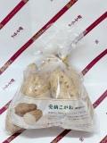 鹿児島県種子島産 安納こがね (1kg袋入)