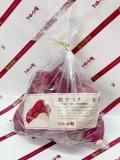 鹿児島県産 紅さつま(1kg袋入)