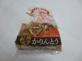 芋かりんとう(巾着袋 250g)