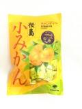 桜島小みかんキャンディ(80g)