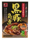 さつまの黒酢炊き黒豚角煮(270g)