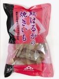 冷凍焼き芋 「紅はるか」(500g)【クール便・冷凍】