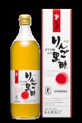 天寿りんご黒酢(700ml)