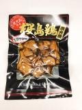 桜島鶏炭火焼(てりやき味) 100g