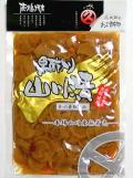 黒酢入り刻み山川漬(170g)