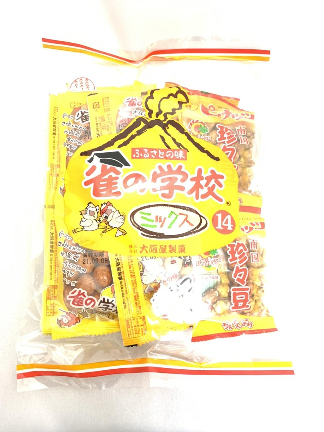 雀の学校・珍々豆(14袋入)