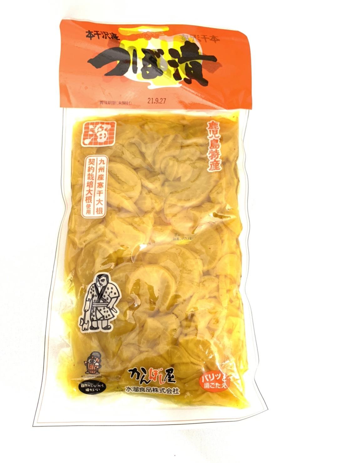 つぼ漬(250g)