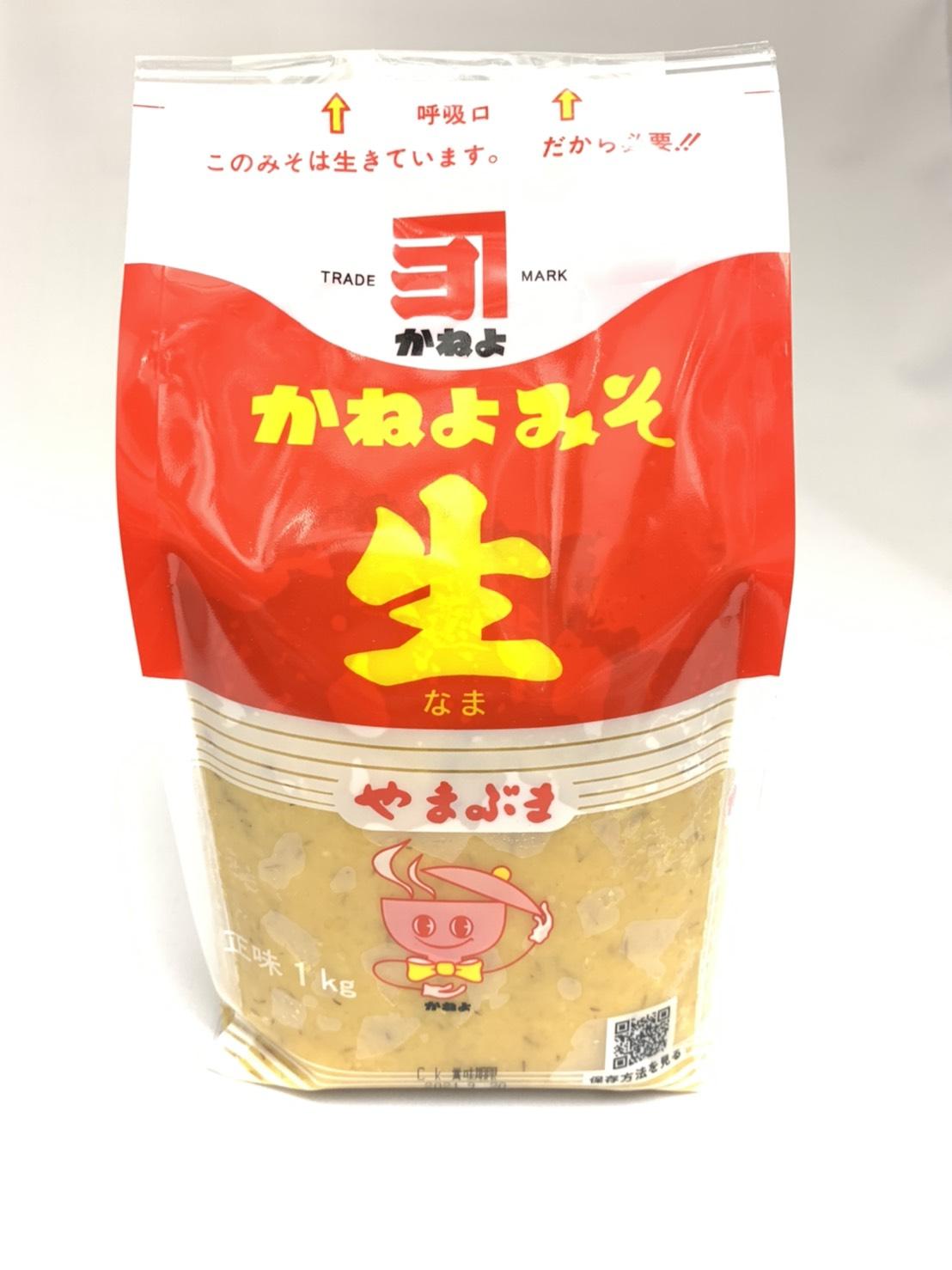 かねよみそ 麦味噌やまぶき(1kg)