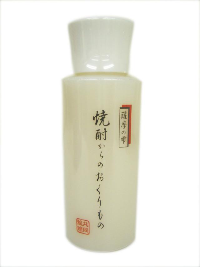 美容液50ml 薩摩の雫 焼酎からのおくりもの