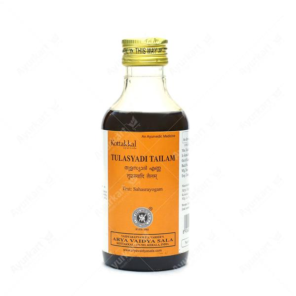 tulsi oil Ayurveda oil アーユルヴェーダオイル マッサージオイル