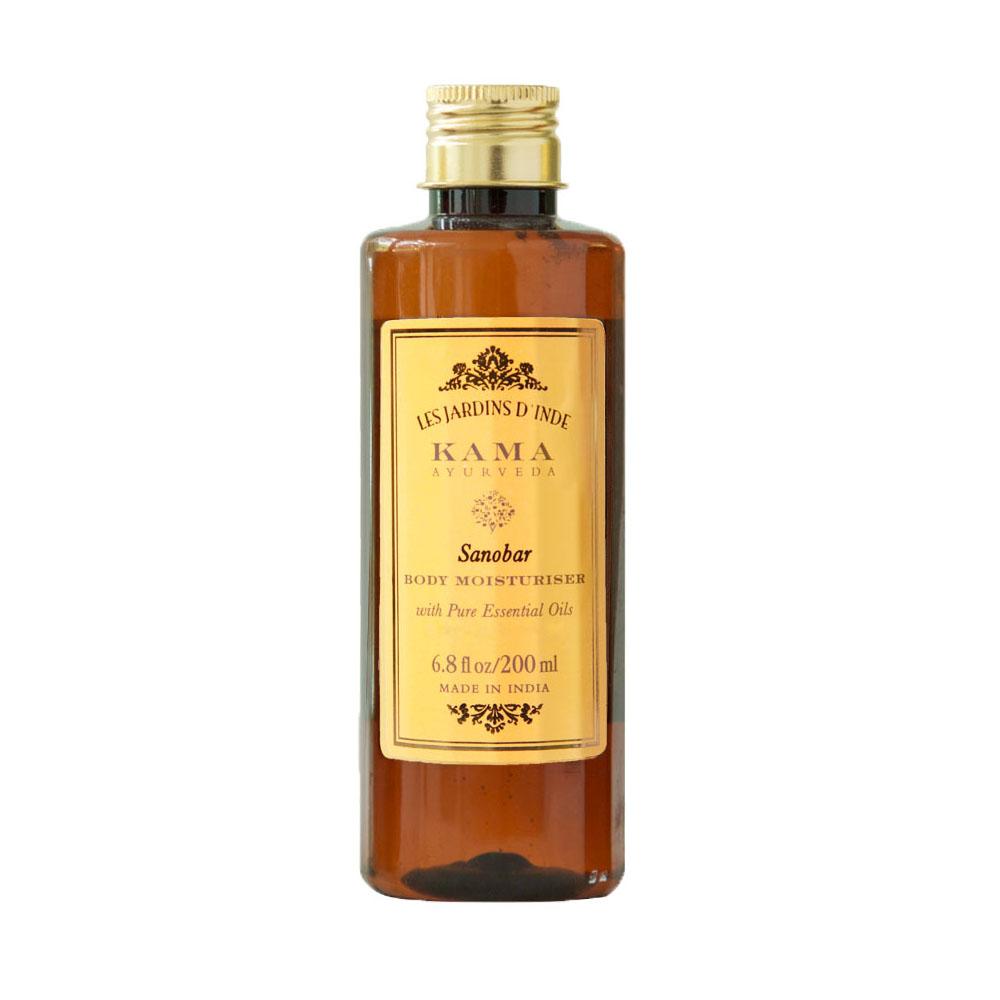 カーマ アーユルヴェーダ サイプレス&オレンジ ボディモイスチャライザー 200ml [Kama Cypress Orange Body Moisturiser]